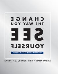 Hank-Wasaik | Acepub